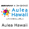Aulea Hawaii